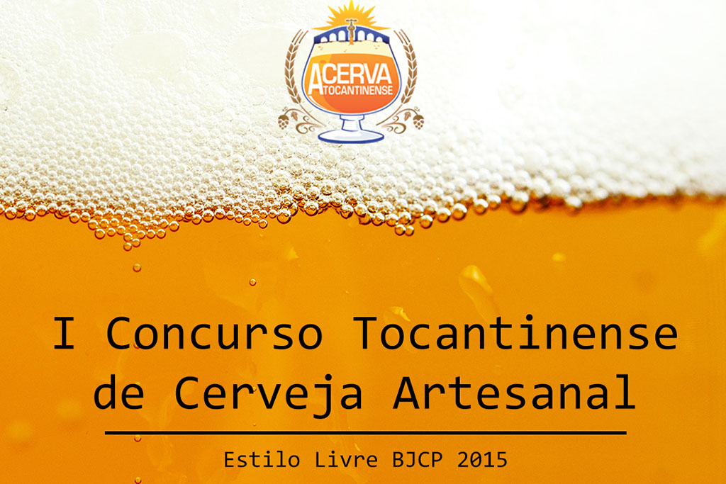 Confira no link o regulamento do concurso (Foto: Divulgação)