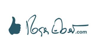 reger-ebert-logo.jpg