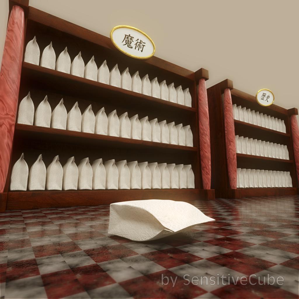 Brown Bag Library