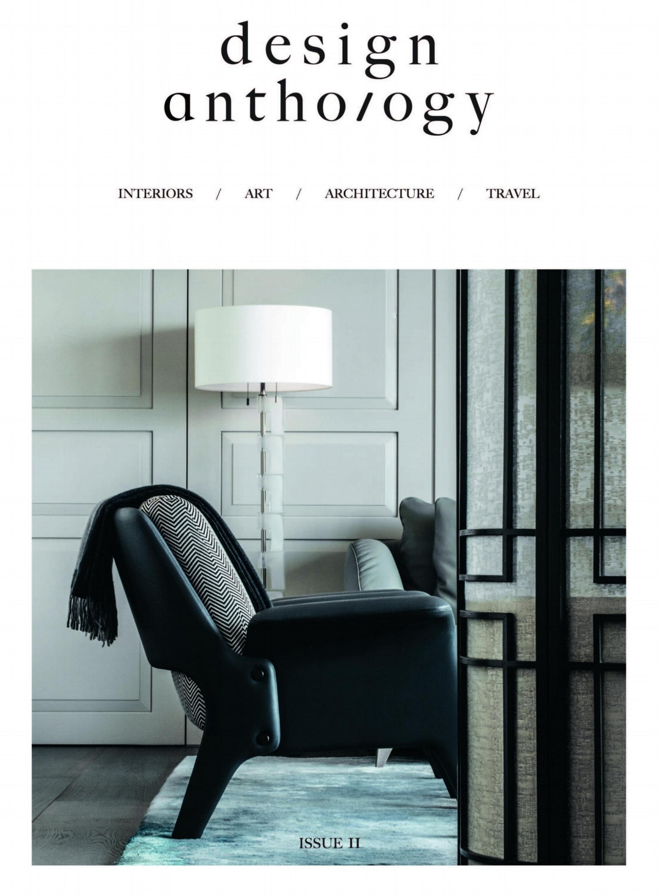 """Design Anthology - """"Blurring Boundaries"""""""