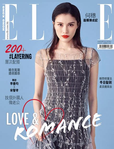 Elle Hong Kong - Elle Decoration Feature