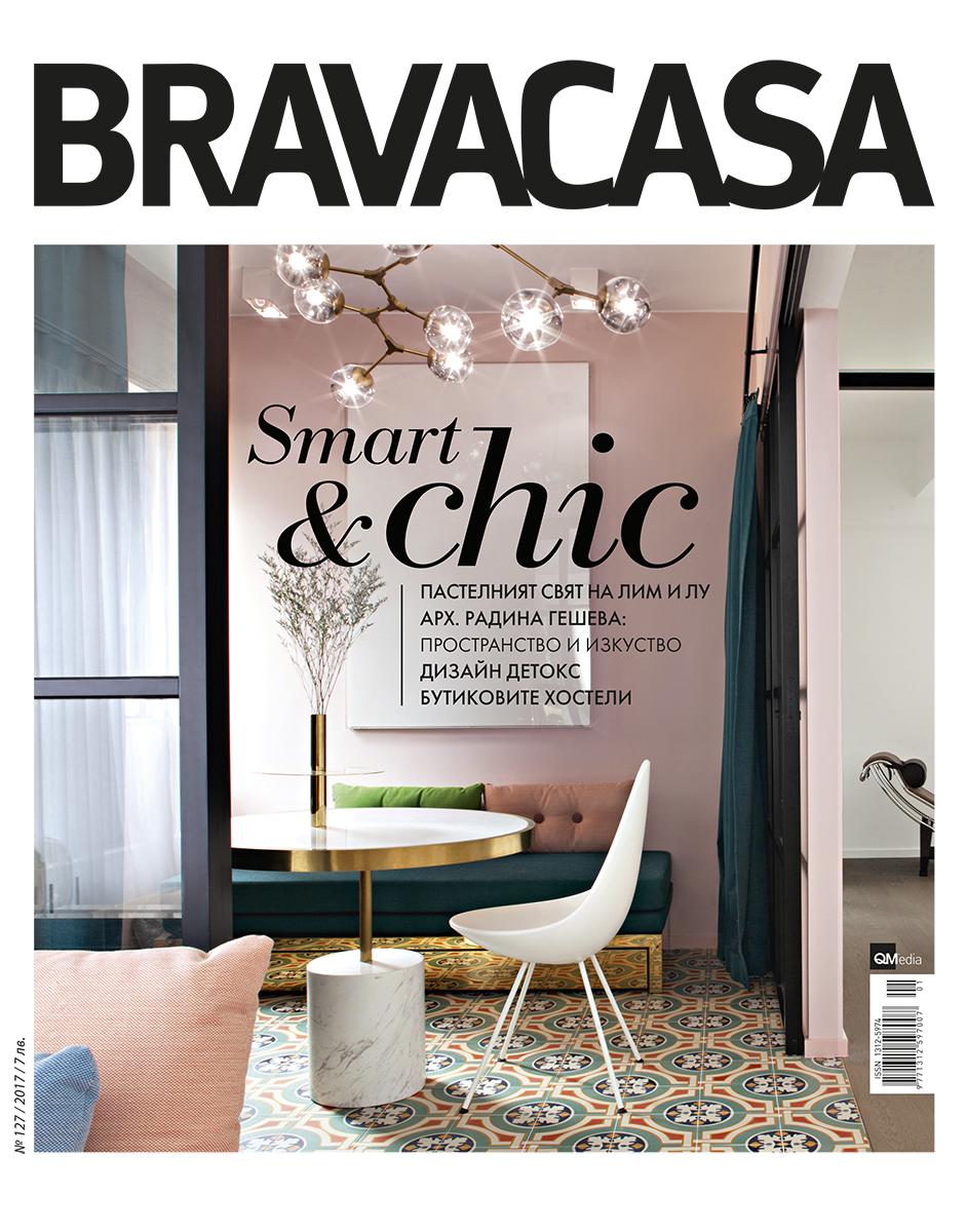 Bravacasa (Bulgaria) - Free of Charge Happiness
