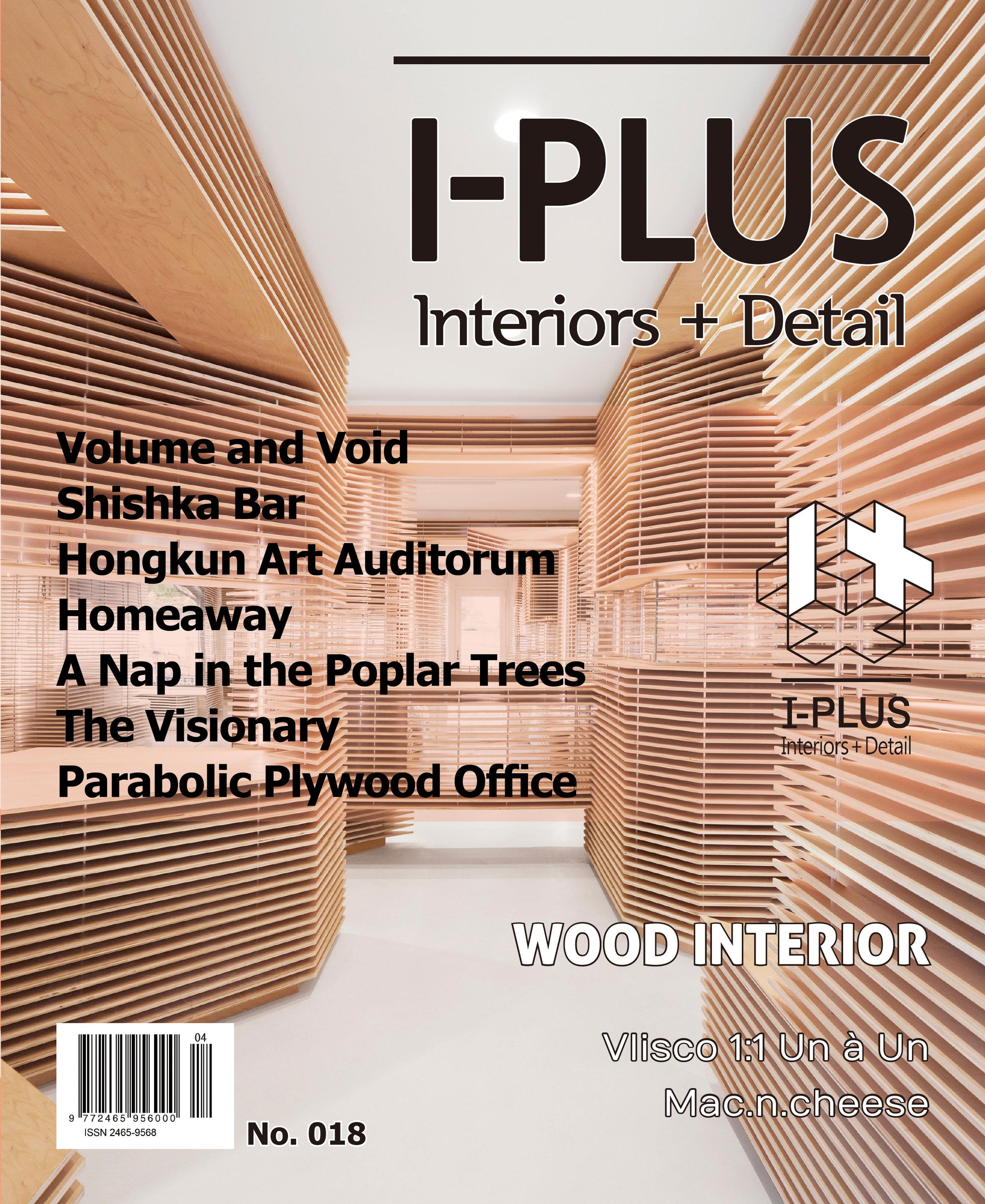 I PLUS (Korea) - Happy Valley Residence