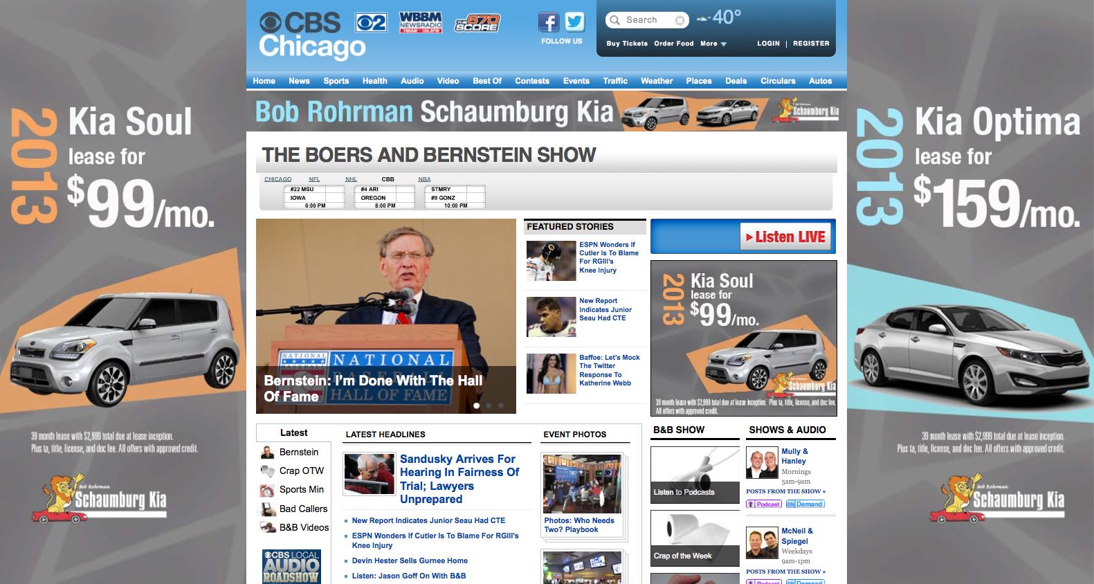 Screen shot 2013-01-10 at 10.20.26 AM.png