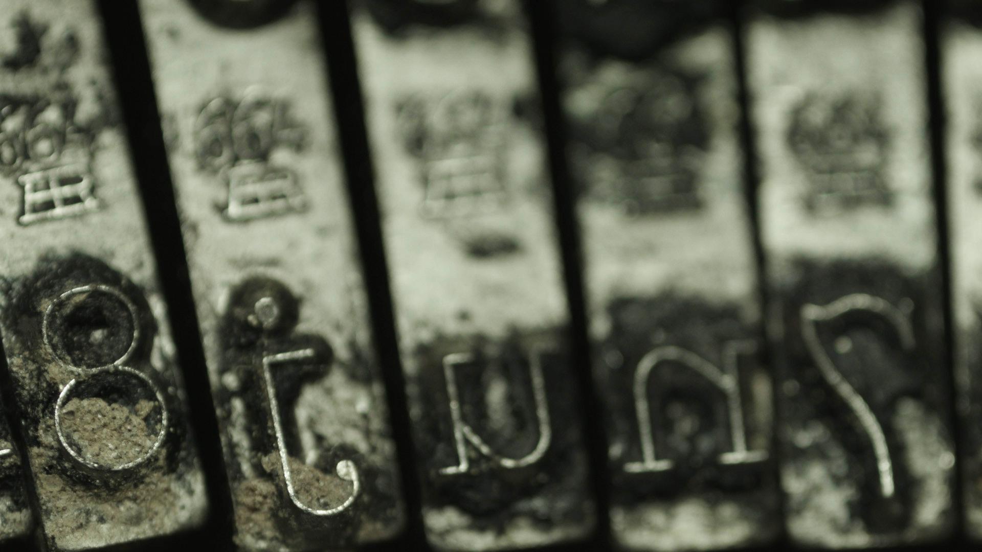 Macro_v10_typewriter_v012.jpg