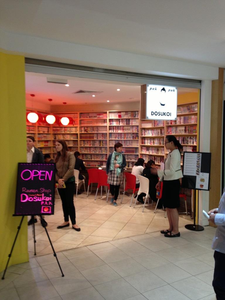 Dosukoi Shop Front
