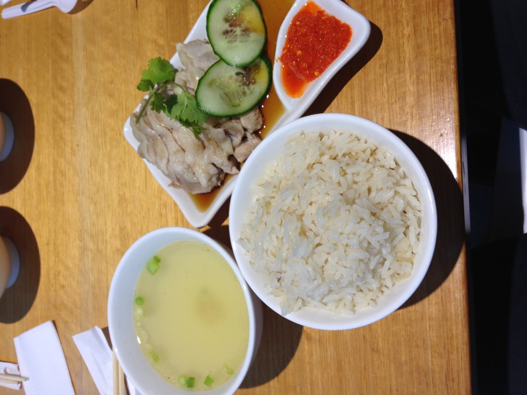 Mi Shanghai Chicken Rice 04.JPG