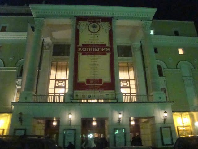 Stanislavsky Theater Moscow