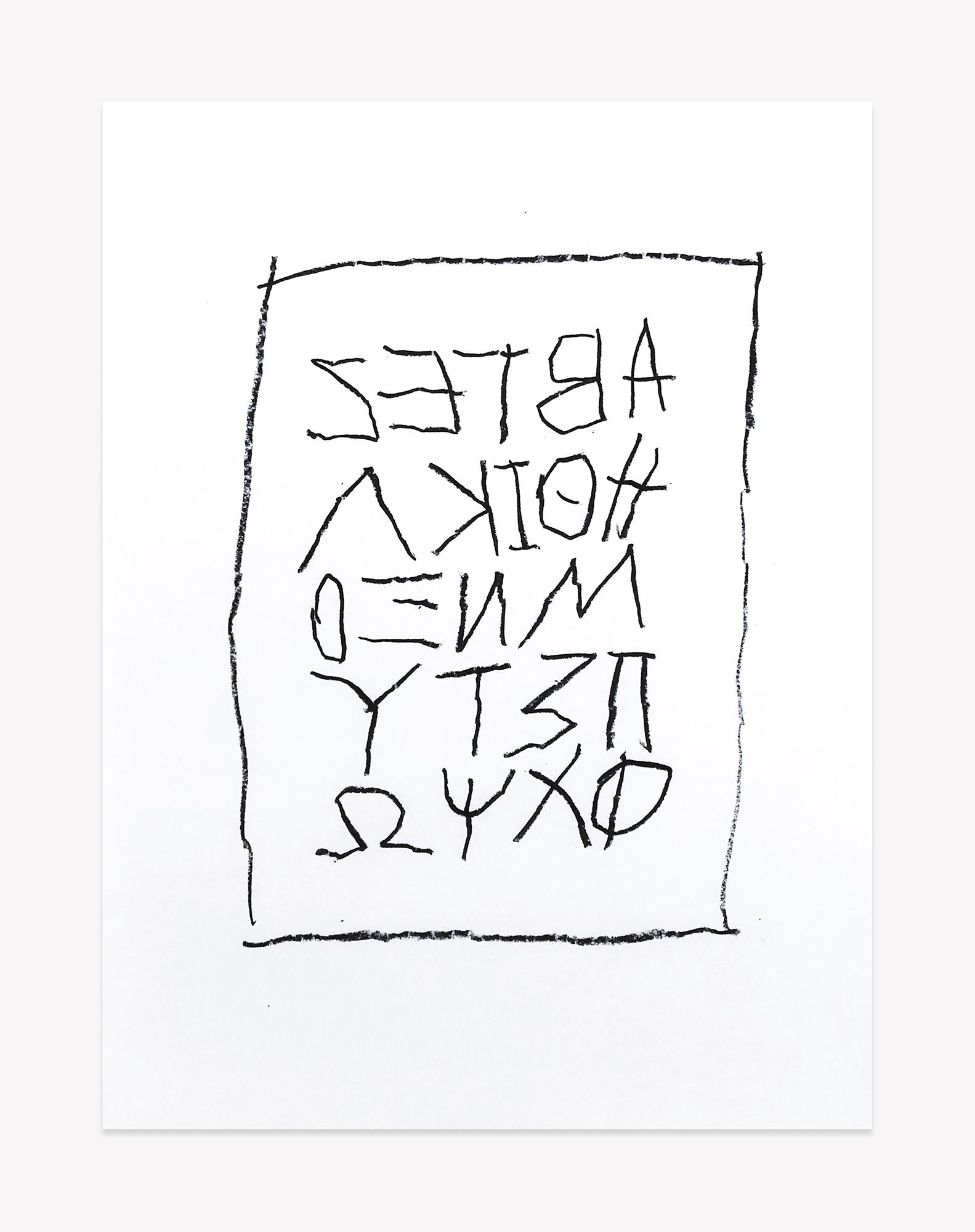 Al Freeman  Alphabet 1  2018 Oil stick on paper 24 x 18 inches