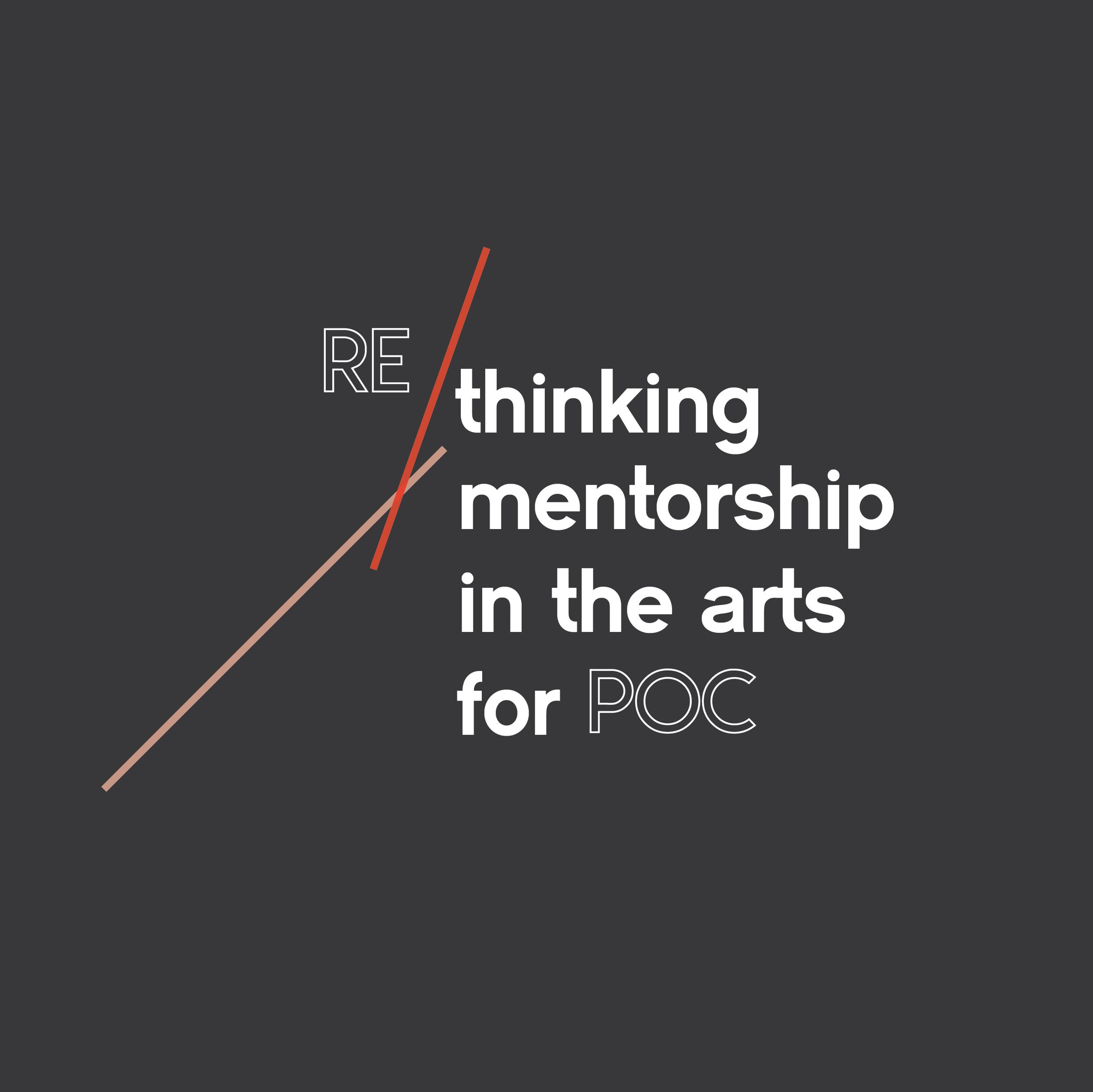 mentorship_graphic.png
