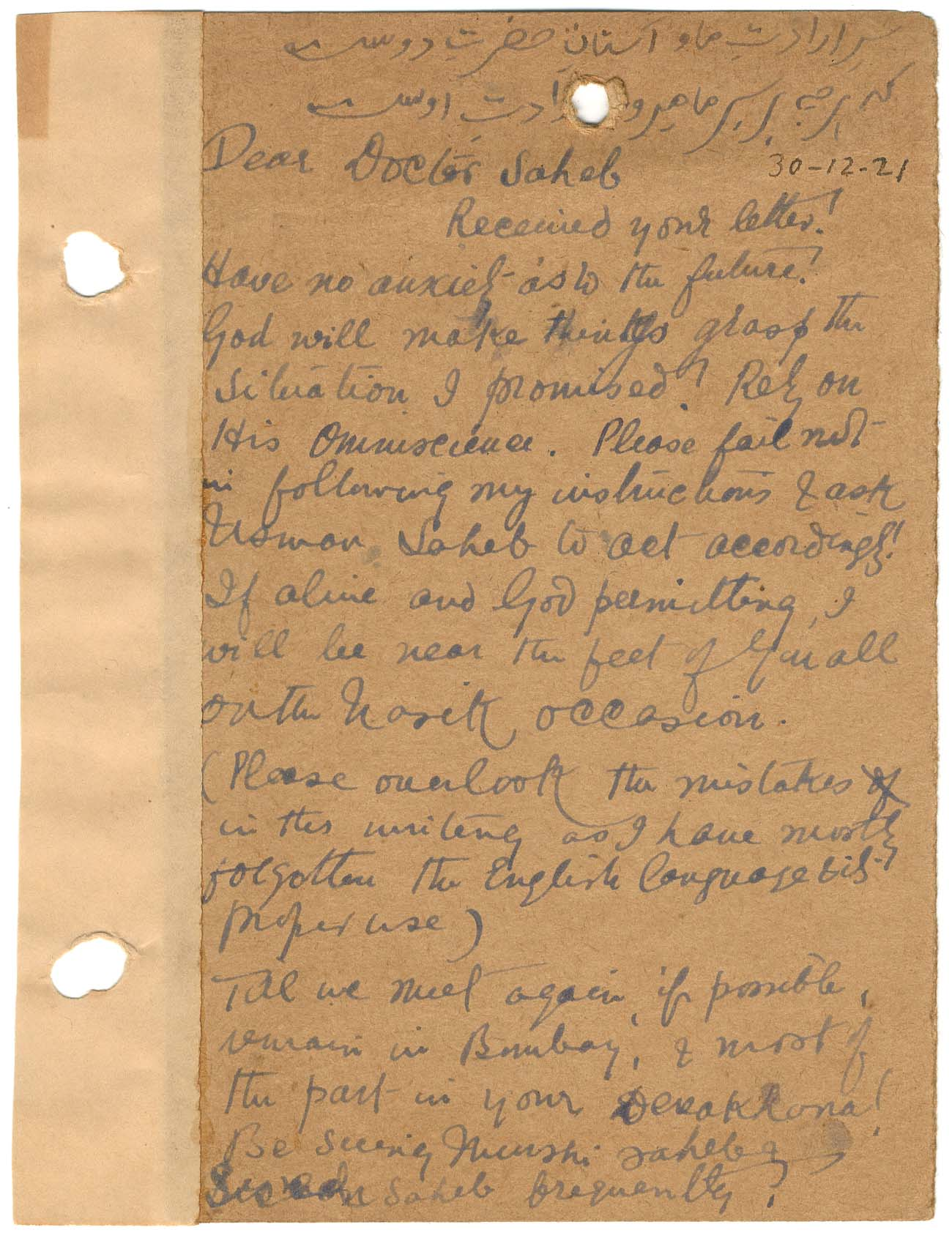 """LETTER FROM AVATAR MEHER BABA to Dr. Abdul Ghani Munsiff on December 30, 2021. The Hafiz couplet in Persian is at the top of page one of the letter. The first line of the letter, Meher Baba writes, """"Have no anxiety as to the future!"""" (Image: Courtesy  Avatar Meher Baba Trust Archives )"""