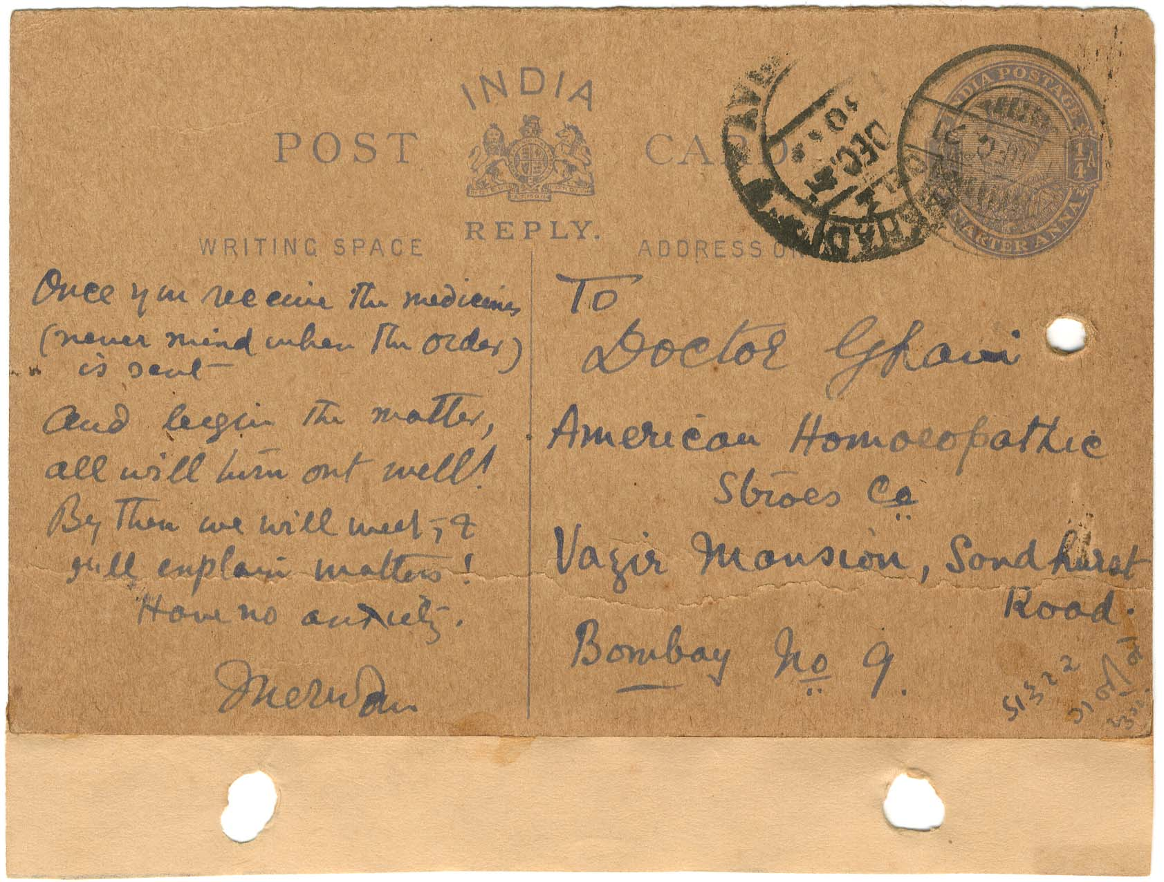 """MEHER BABA'S signature, """"Merwan,"""" is at the end of His letter to Dr. Abdul Ghani Munsiff on December 30, 1921. Meher Baba also repeats in the closing, """"Have no anxiety."""" (Image: Courtesy  Avatar Meher Baba Trust Archives )"""