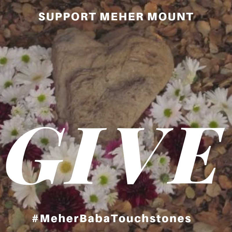CLICK HERE to make a #GivingTuesday donation to Meher Mount through the PayPal Giving Fund (no transaction fees), and PayPal will donate another 1% to Meher Mount.     This heart stone marks the spot where Meher Baba sat under Baba's Tree.