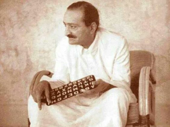 AVATAR MEHER BABA using the alphabet board as His principle means of communication for the last time in 1954. He observed silence from July 10, 1925, until He dropped His body on January 31, 1969.