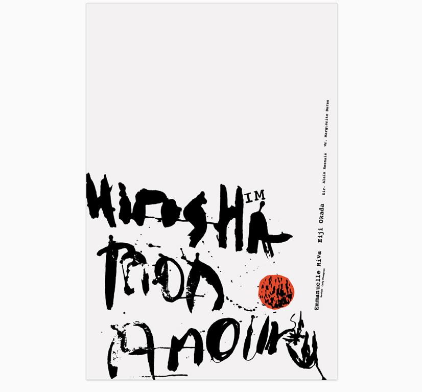 hiroshima-mon-amour-poster.jpg