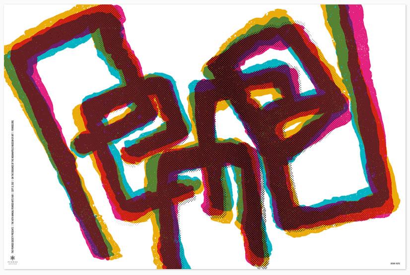 2012-penrod-arts-fair-poster.jpg