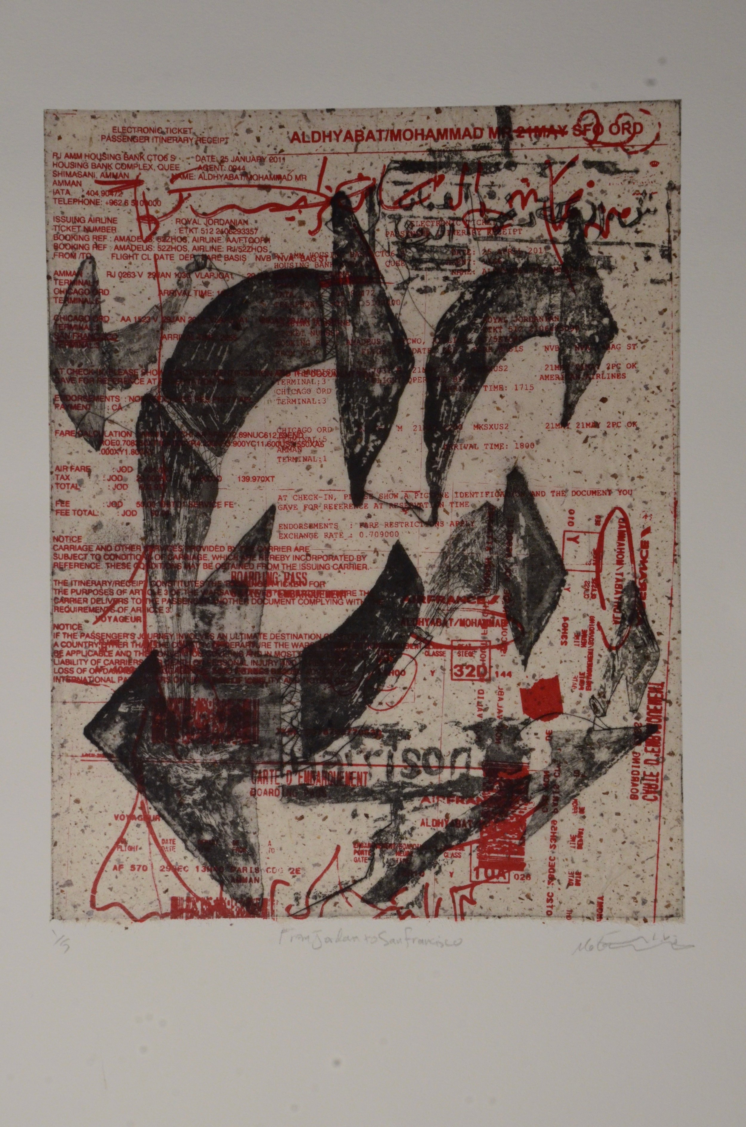 Mohammed Drybhat  Etching with Screenprinting  Graduate Etching