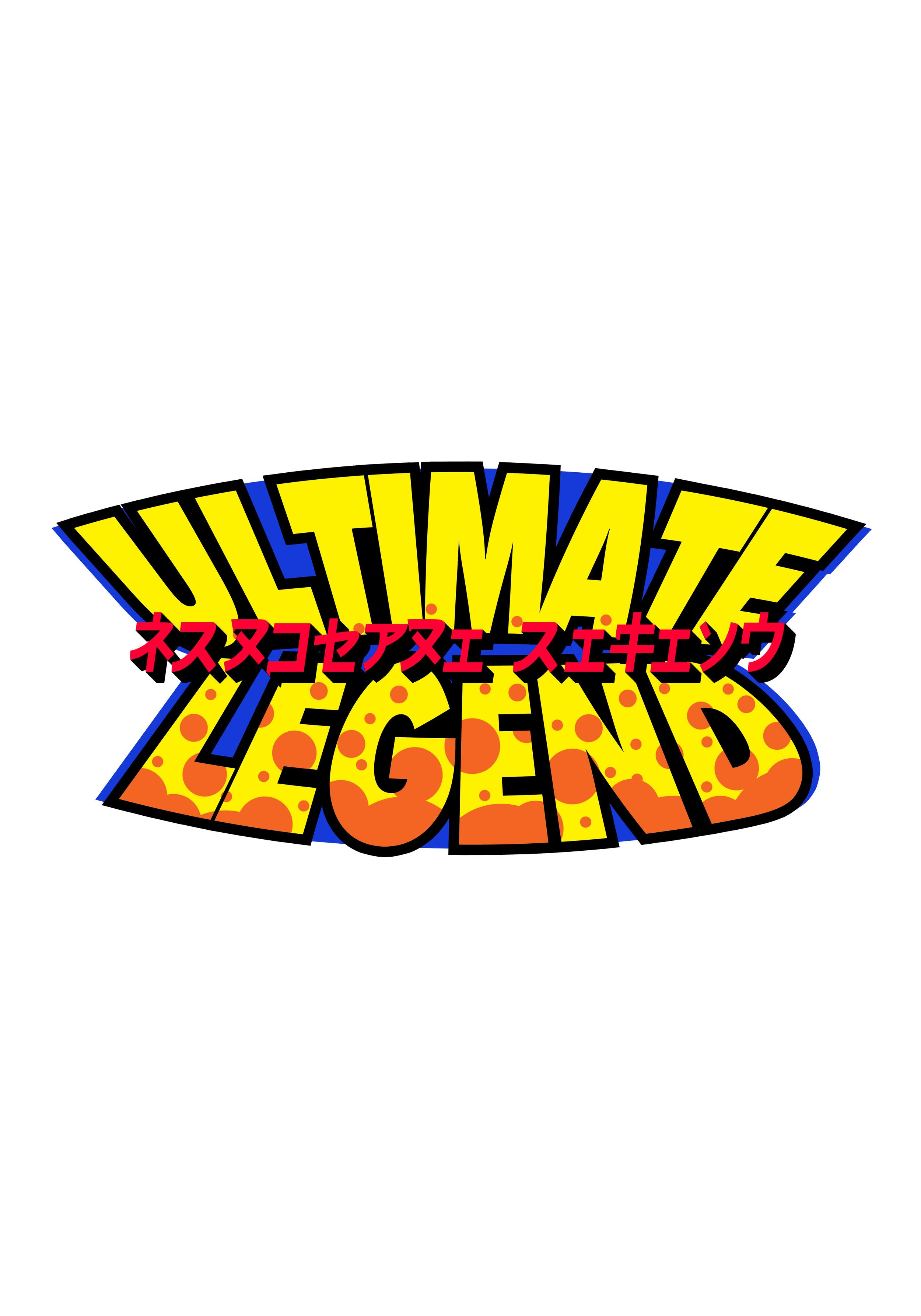 Ultimate Legend