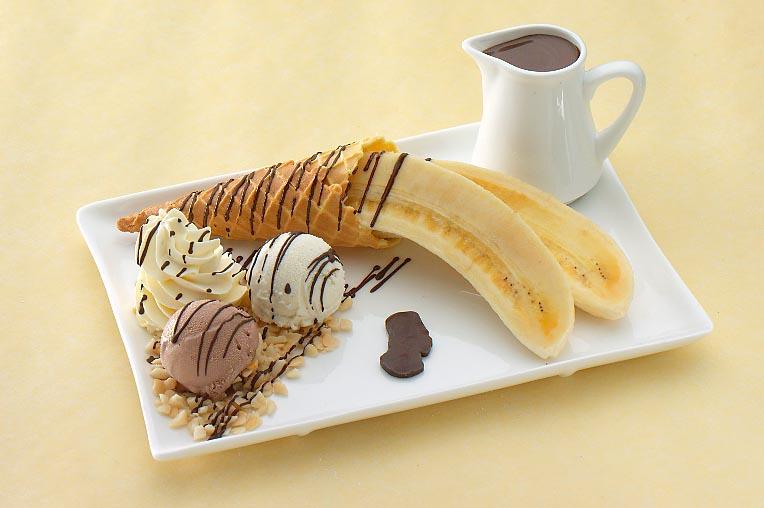 Banana Split.jpg