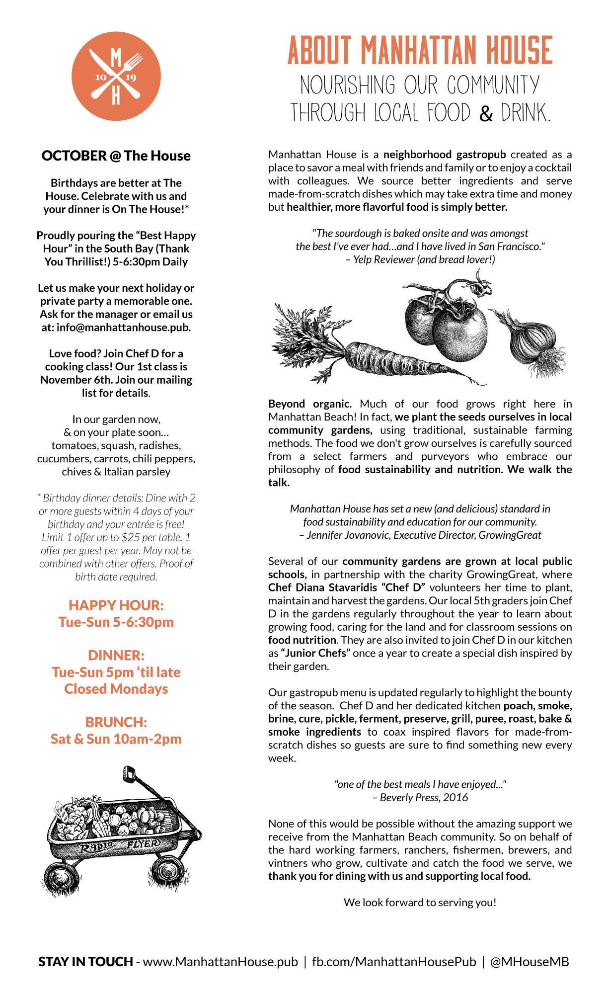 MHouse_DinnerMenu_Newsletter.jpg