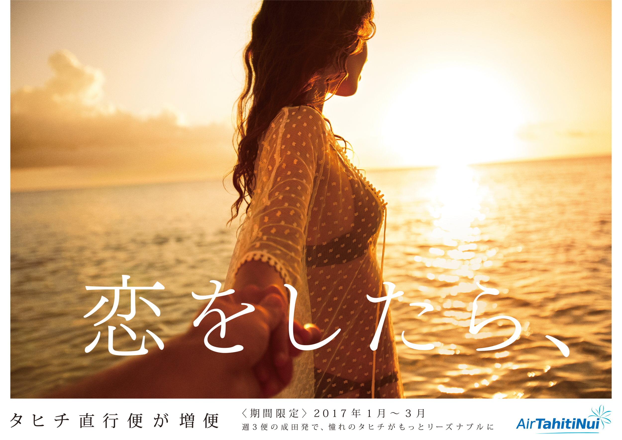 161007_tahiti_B3_02_fin_ol.JPG