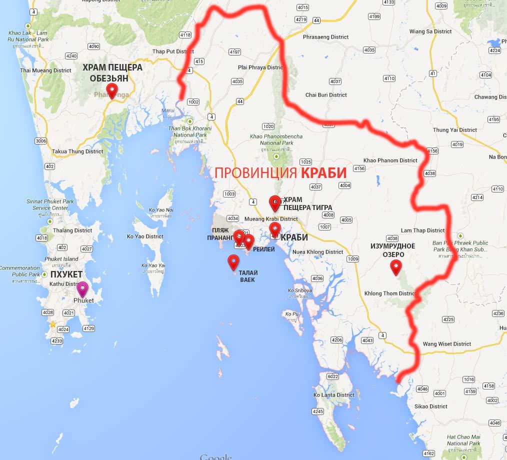 Карта Краби - 2 дня