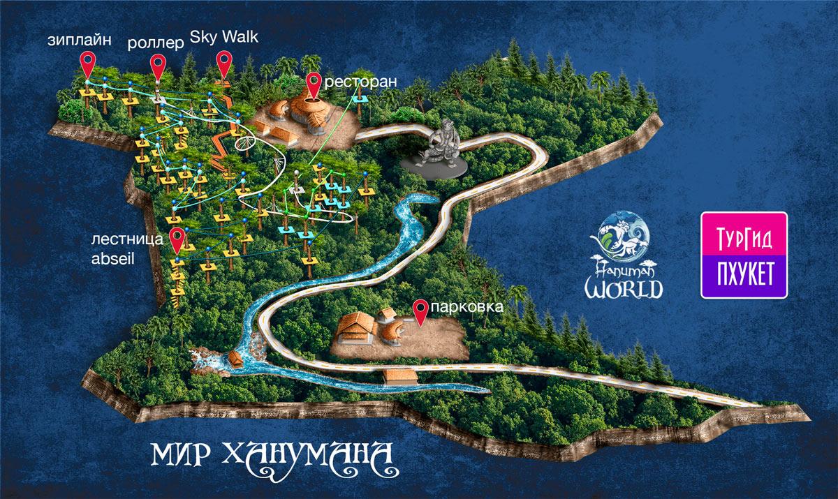 Карта экскурсии МИР ХАНУМАНА
