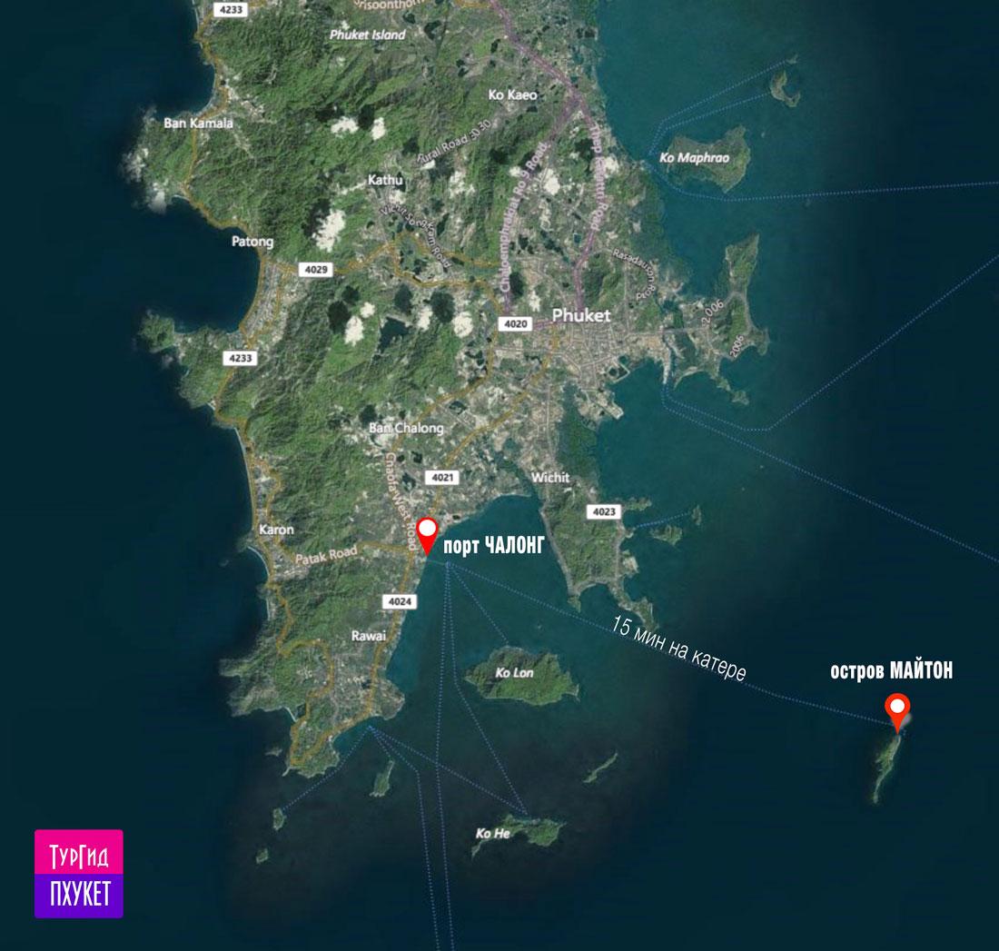 карта экскурсии на остров Майтон