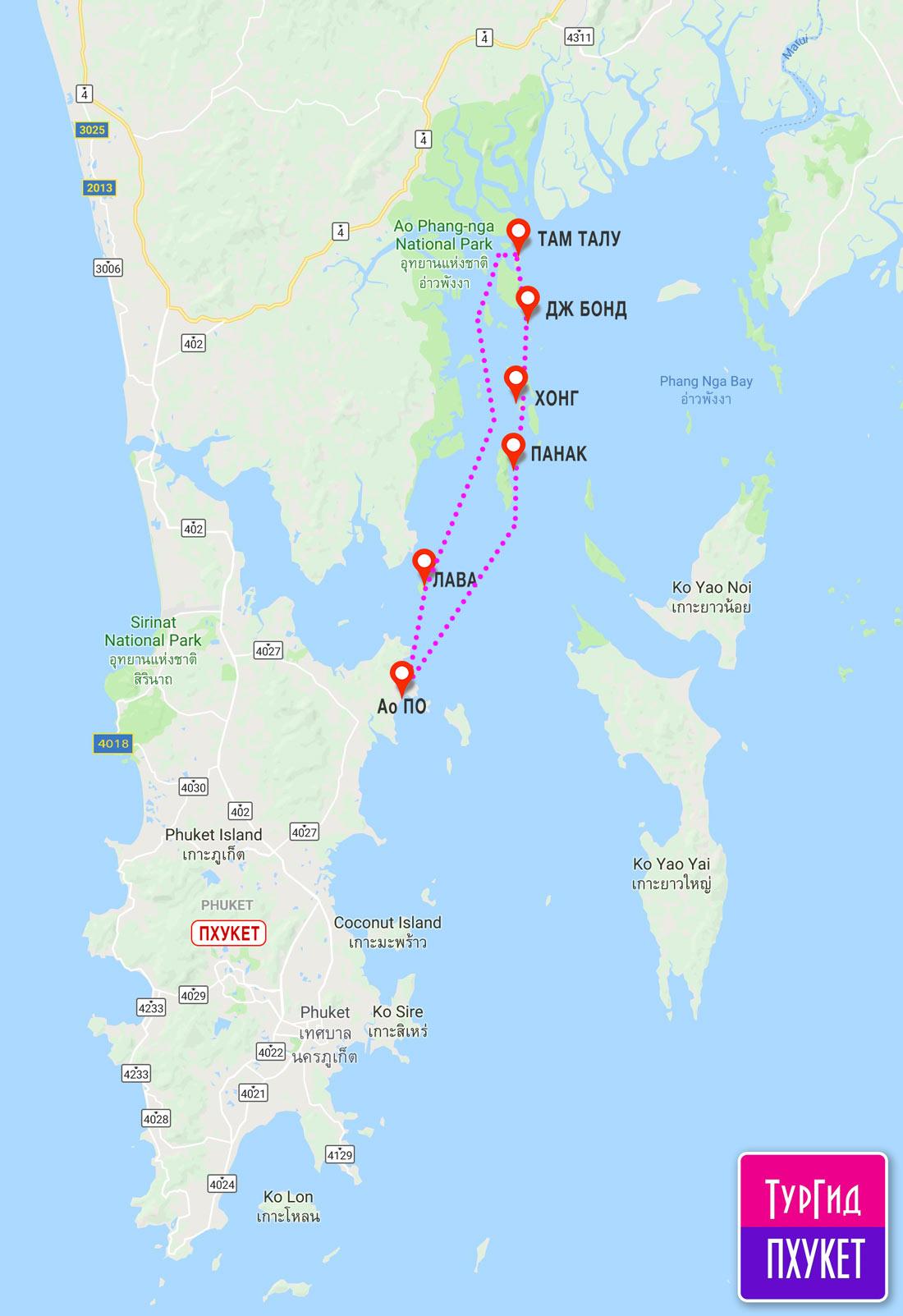 карта экскурсии остров Джеймса Бонда и каноэ на прогулочном корабле