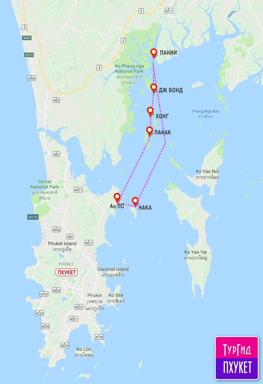 Карта экскурсии остров Джеймса Бонда на спидбоате