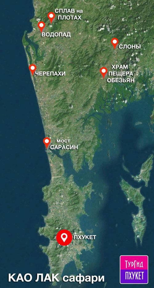 Карта экскурсии Као Лак