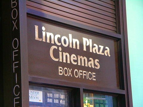 Lincoln Plaza Theaters