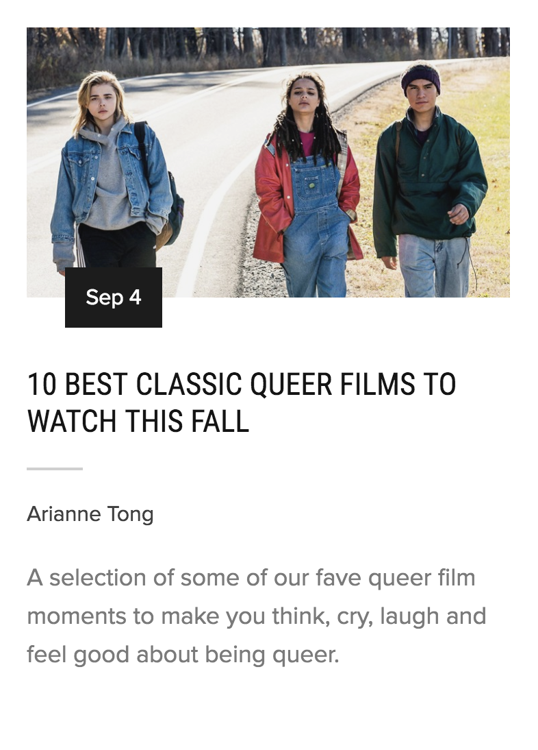 Queer Films This Fall