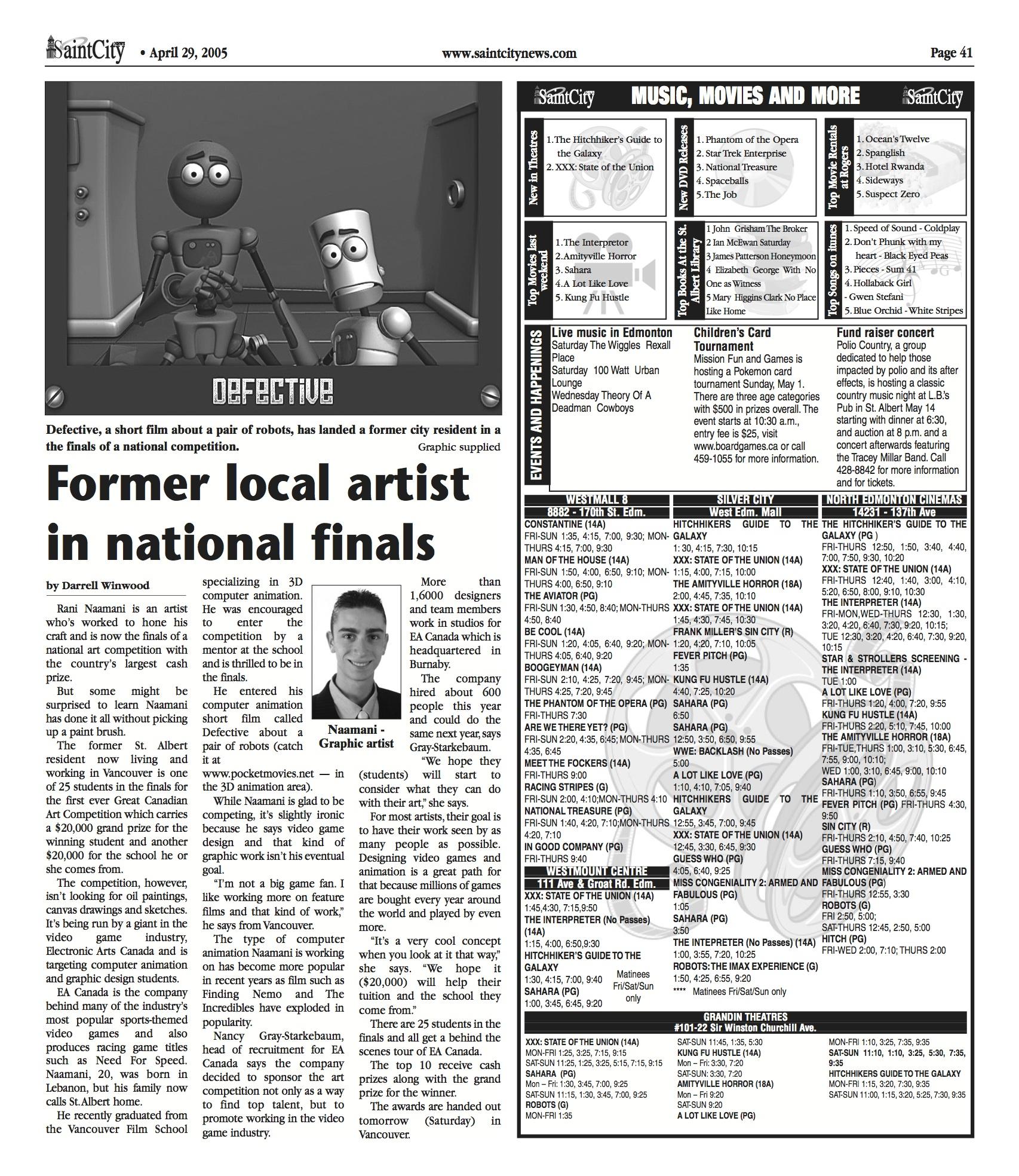 Newspaper Mention Saint City News.jpg