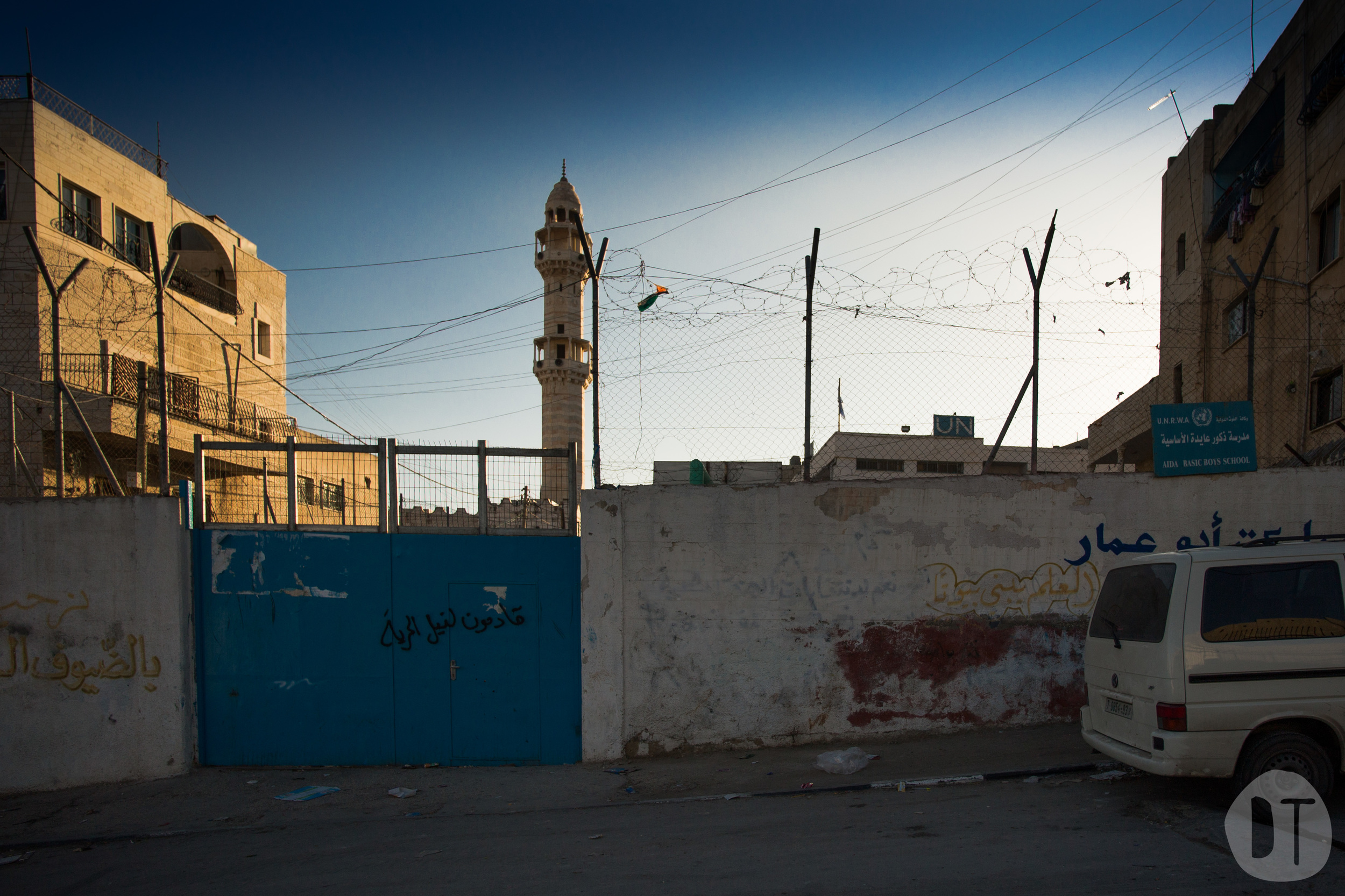 Entrance to a UN supported school in Aida Refugee Camp - Bethlehem.
