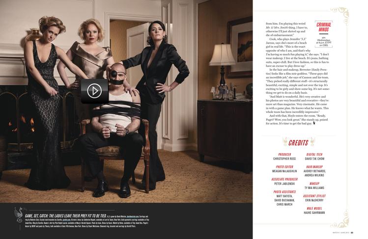 TV Show Cast | Criminal Minds | Tymia Yvette