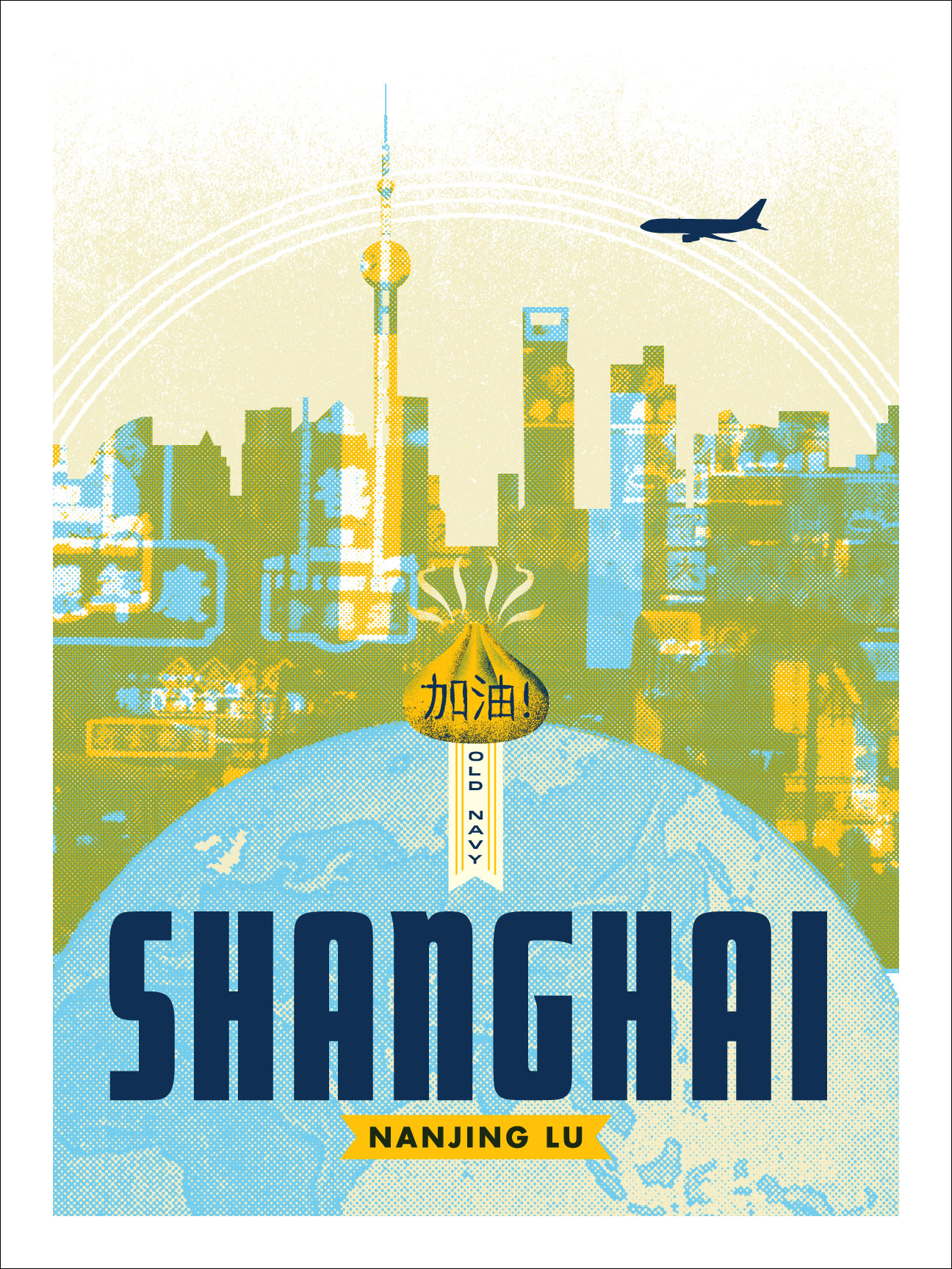AAOldNavy-Shanghai-1-24-14