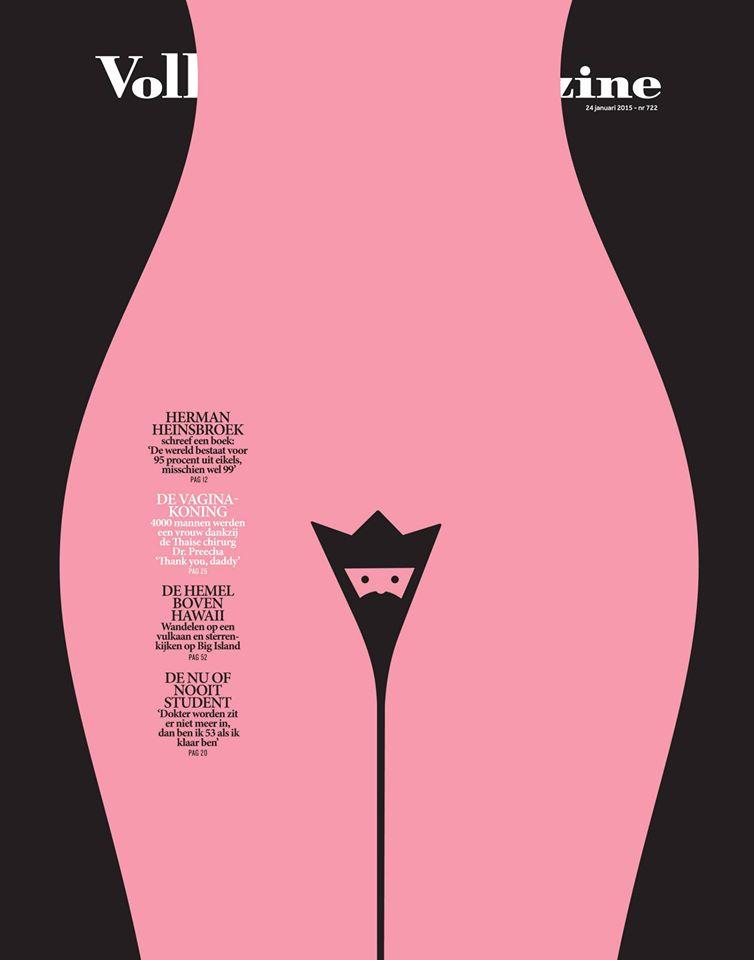 du-noma-bar-king-vagina-3.jpg