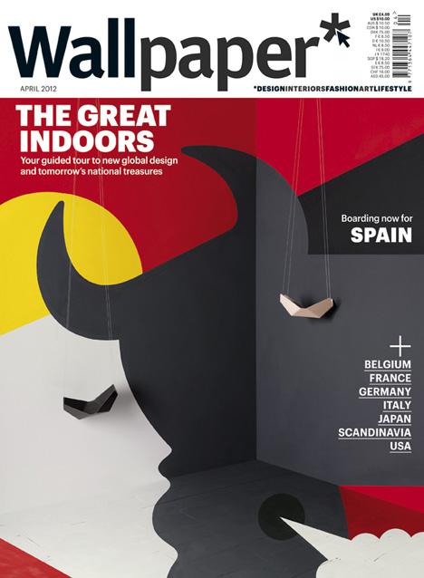Wallpaper-NomaBar-Spain.jpg