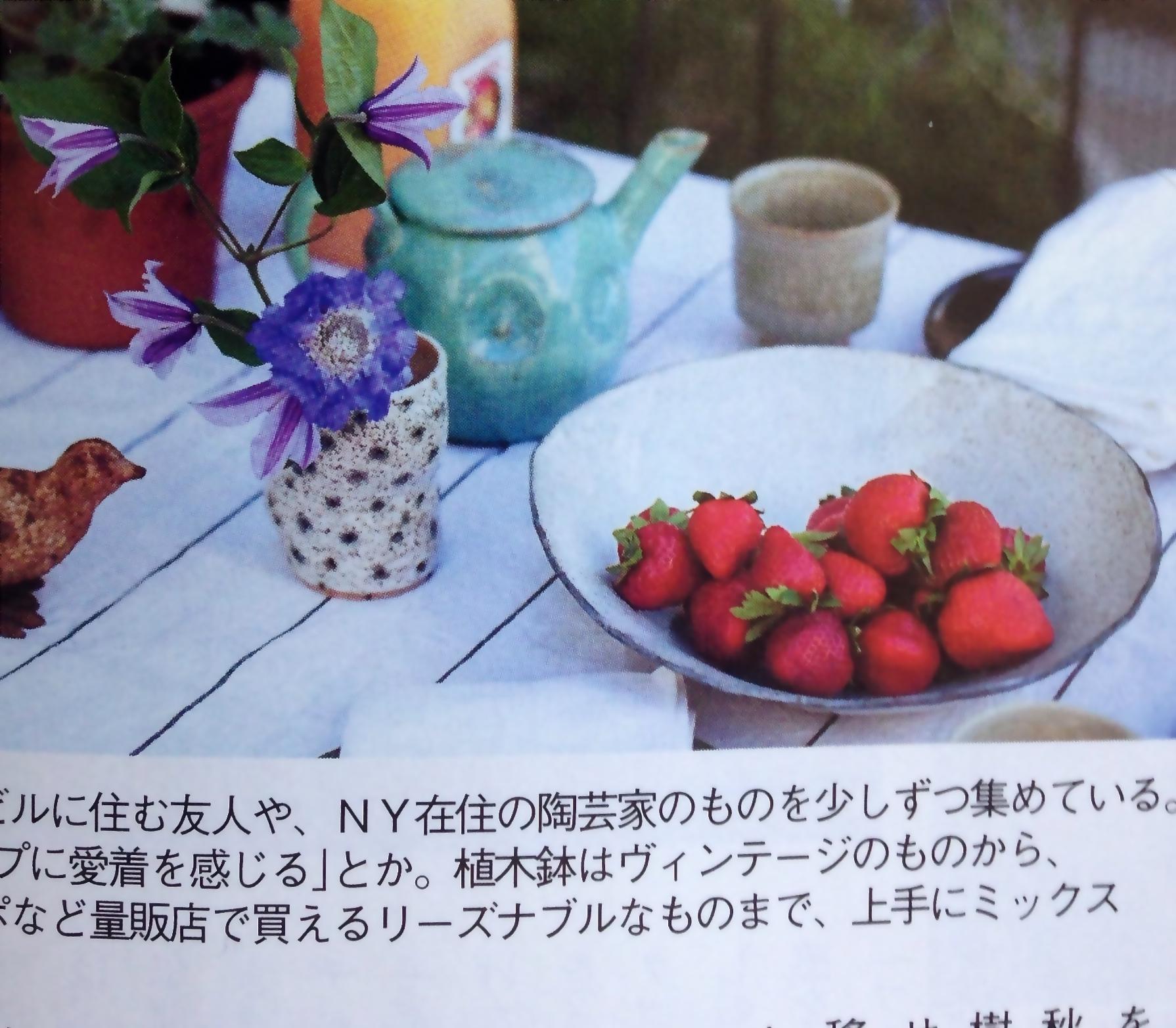 Spur magazine - Japan