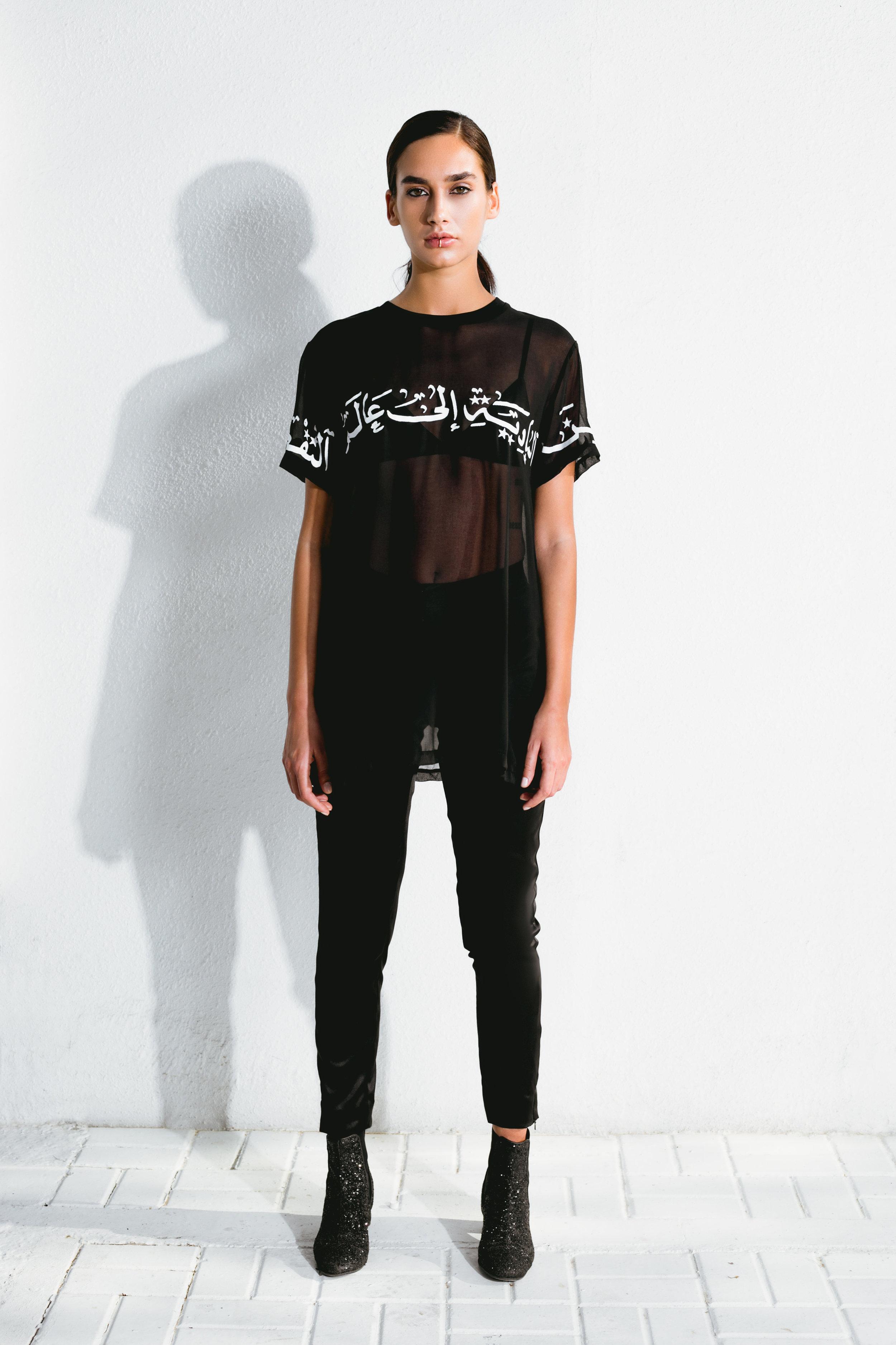 the arabian dream t-shirt & black satin pants