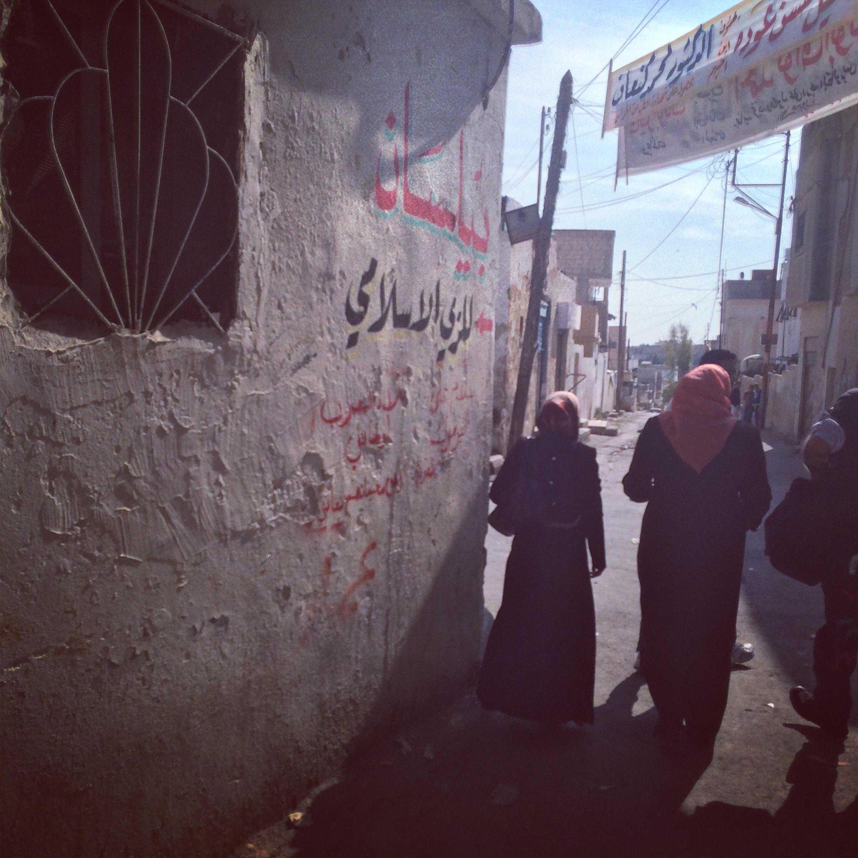 Following women leaders through Madaba Palestinian Refugee Camp in Madaba, Jordan.