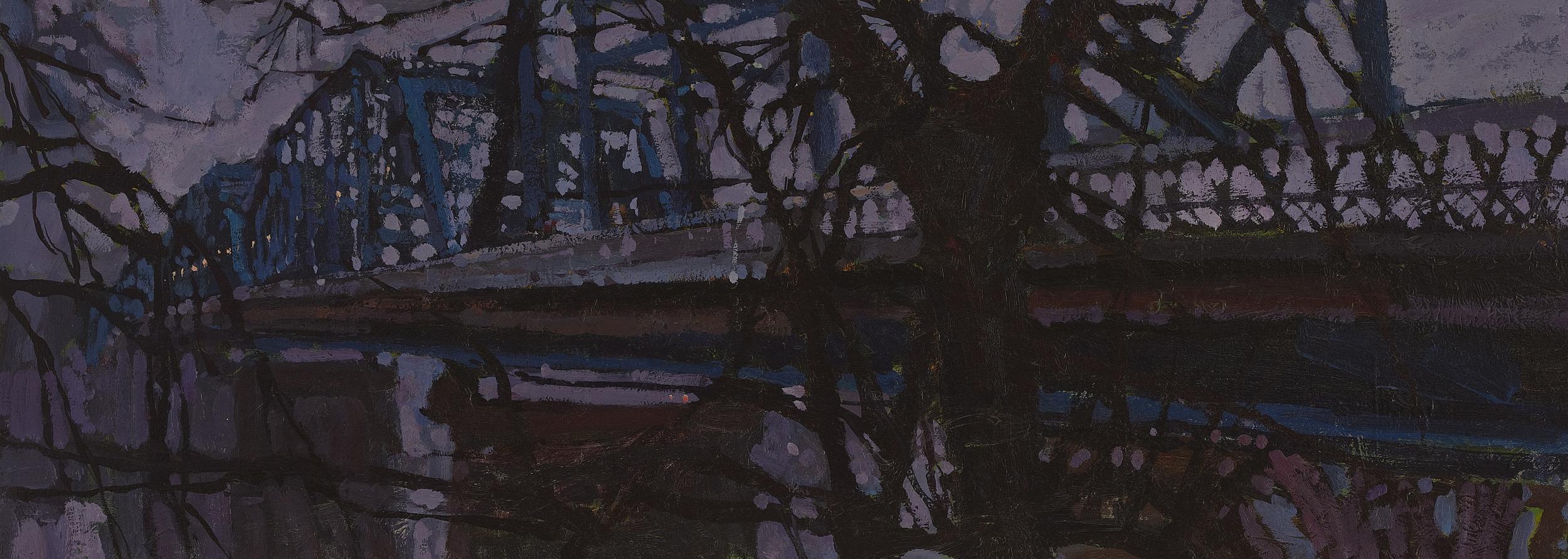 "Timur Akhriev  Title: Walnut St Bridge in the Rain.  7"" x 20"", Oil on Board, 2014. Framed  Available Through Lovetts Gallery"