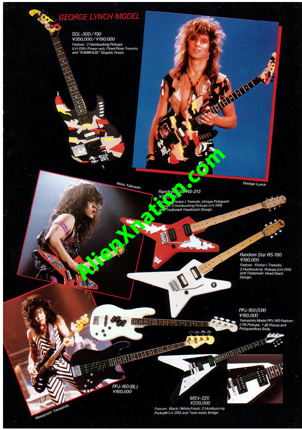 esp-guitars-1987-catalog-0010.jpg