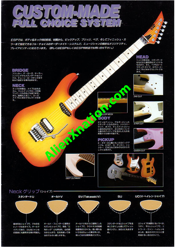 esp-guitars-1987-catalog-004.jpg