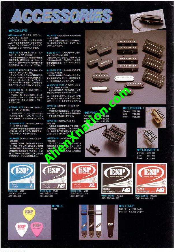 esp-guitars-1987-catalog-003.jpg