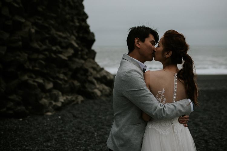 Iceland Wedding-2623.jpg