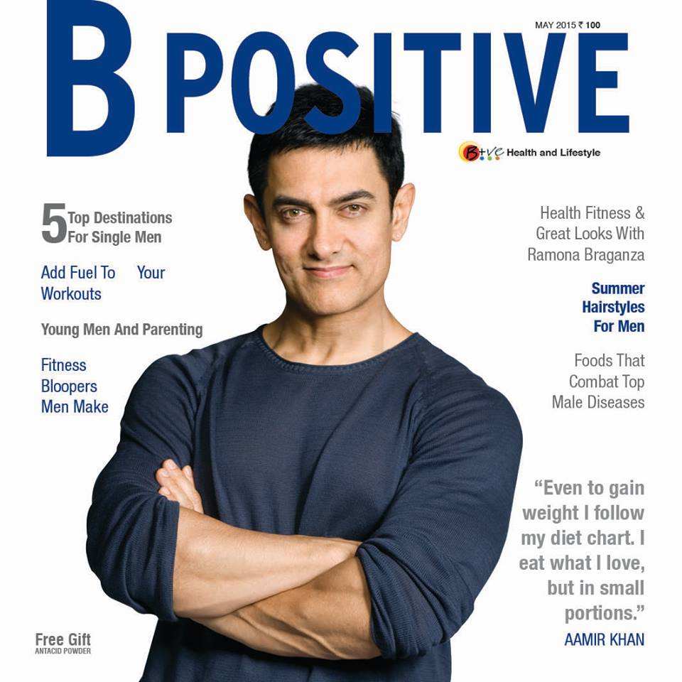 Aamir-khan_bpositive_may-2015-issue_iammr