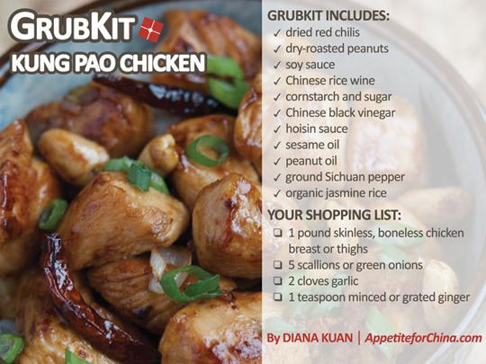 Kung-Pao-Recipe-Card