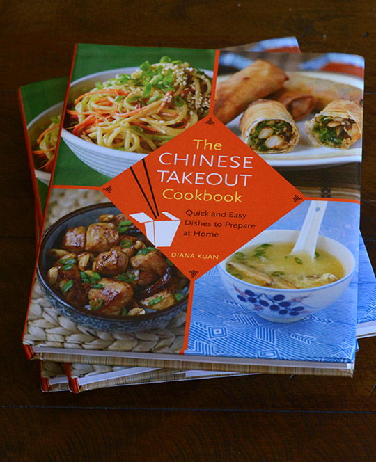 cookbook-giveaway